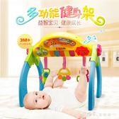 多功能帶音樂寶寶健身架器0-1歲新生兒男孩嬰兒玩具3兒童6-12個月 小確幸生活館