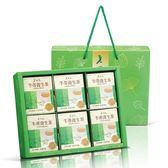 【老行家】牛蒡養生茶禮盒 特價1500元