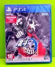 含特典 PS4 人中北斗 世界末 一般版 中文版