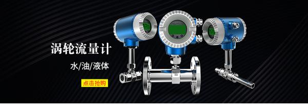 不銹鋼磁翻板液位計帶遠傳 4-20mA雷達/水/油/料位計開關控制器 星河光年DF