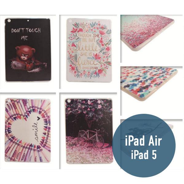 Apple iPad Air / Pad 5 TPU 彩繪套 平板套 平板殼 保護套 可愛 卡通 殼 平板