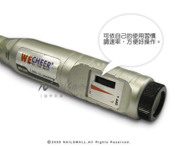電動磨甲機23000轉 WECHEER磨甲機 台灣製高穩定 去硬皮機 卸甲 NailsMall