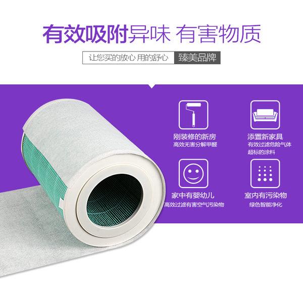 霾害的時代家庭必備 小米空氣濾心綿/空氣清淨機濾棉 1包5片裝