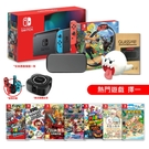 現貨 任天堂Switch加強版紅藍主機(國際版)+健身環+包+貼+充電座+遊戲多選一送原廠玩偶