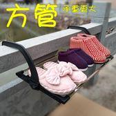 快速出貨-晾曬架陽台晾曬架曬鞋架暖氣片掛架涼台護欄曬枕頭窗台可收放折疊晾衣架xw