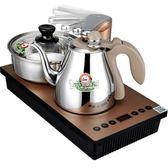 全自動上水電磁茶爐三合一泡茶爐茶道電磁爐茶具燒水壺igo   卡菲婭