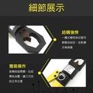 【博士特汽修】切斷器 斷頭螺絲 螺母滑牙 生鏽螺帽 切除器 劈開器 MIT-B8-24拆卸工具