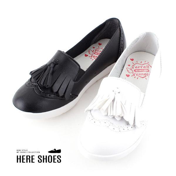 [Here Shoes]MIT台灣製懶人套腳小白鞋流蘇乳膠鞋墊東大門平底樂福鞋休閒鞋─KD6602