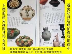 二手書博民逛書店Appraisal罕見of Japanese Pottery book earthenware china por
