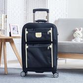 商務拉桿箱萬向輪男20寸帆布登機旅行箱女24寸雙袋行李箱密碼箱子