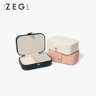 ZEGL簡約首飾盒小精致ins風便攜項錬盒耳飾盒戒指耳環飾品收納盒 設計師