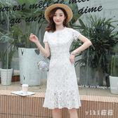 短袖洋裝 修身中長款蕾絲魚尾白色連身裙韓版名媛聚會夏季新款短裙 XN1585【VIKI菈菈】