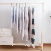 家用大衣罩衣服防塵袋大號西服罩透明防塵罩櫥柜掛式衣物收納袋子