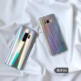幻彩鐳射創意三星S9手機殼S8plus保護套S9 簡約個性防摔軟殼note8 卡布奇诺