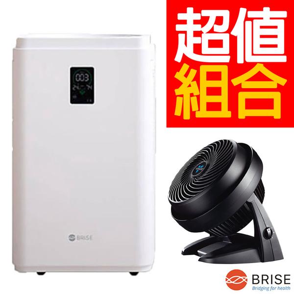 (買就送高級循環扇) BRISE C600 抗敏最有感的空氣清淨機 (C200可參考,旗艦機種)