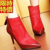 短靴 高跟女靴子-優質歐美原創創意休閒2色66c25【巴黎精品】