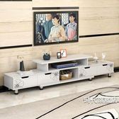 電視櫃現代簡約北歐式經濟型簡易電視機櫃小戶型客廳地櫃XW