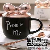 創意可愛早餐帶蓋勺辦公室牛奶公主陶瓷馬克杯SMY5057【極致男人】