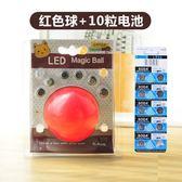 LED閃光球貓玩具滾動球發光貓激光玩具球逗貓電動球寵物貓咪玩具【限時八折】