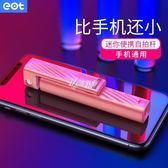 自拍桿 自拍桿蘋果x通用型手機神器藍芽華為p30pro自排自照xr迷你8p萬能x 伊芙莎