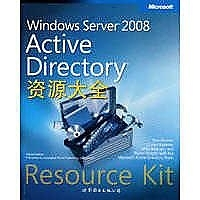 簡體書-十日到貨 R3YY【Windows Server 2008 Directory資源大全】 9787506292962 世...