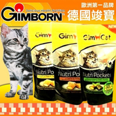 【培菓寵物48H出貨】貓脆餅 護毛亮毛鮭魚|潔牙薄荷維他命|貓草營養起司球|牛奶碇|貓零食