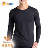 UV100 防曬 抗UV 昇溫保暖-圓領舒適上衣-男