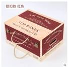 紅酒盒六支紅酒盒包裝盒禮盒木質通用復古葡萄酒盒子木盒六只裝紅酒木箱 聖誕交換禮物