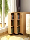 書櫃書架現代簡約行動書櫃書櫥兒童學生儲物櫃隱藏書櫃帶門櫃子 19950生活雜貨NMS