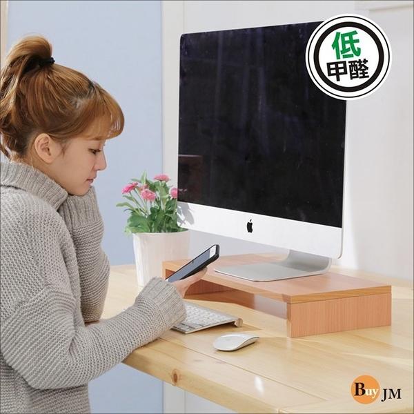 書桌 工業風《百嘉美》低甲醛防潑水桌上置物架/螢幕架 斗櫃 鐵力士 B-B-SH026N