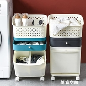 臟衣籃分層家用臟衣服收納筐衛生間浴室臟衣簍行動洗衣籃置物架NMS【創意新品】