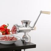灌腸機 磨粉機辣椒粉小型攪肉機 多功能打肉碎肉機家用手動絞肉機 雙十二全館免運
