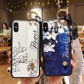 送掛繩 iPhone Xs XR Xs Max 手機殼 花朵腕帶 軟殼 全包 防摔 抗震 防指紋 手機套 保護殼