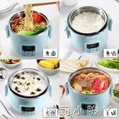 電熱飯盒可插電加熱保溫三層大容量2人-3人不銹鋼蒸煮電飯煲 igo蘿莉小腳ㄚ