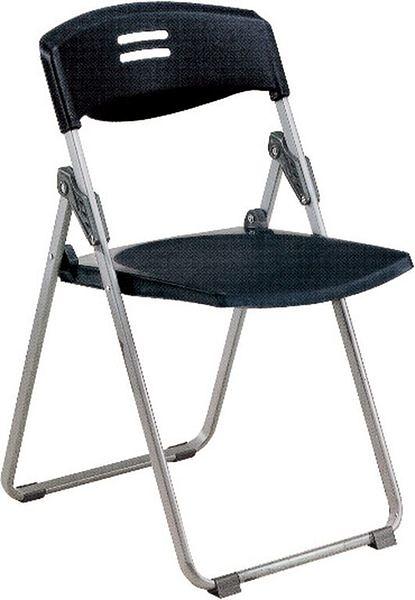 HY-666-1    扁管折合椅-黑色 / 銀腳