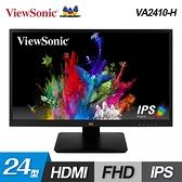 【ViewSonic 優派】VA2410-H 24型 IPS 螢幕