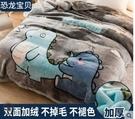 毛毯被子冬季加厚保暖