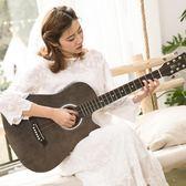 38寸民謠木吉他初學者吉他學生新手練習青少年入門男女通用WY 【萬聖節八五折鉅惠】