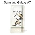 SNOOPY 史努比透明軟殼 [帽子] Samsung Galaxy A7【台灣正版授權】