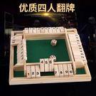 KTV四人數字翻板翻牌賭酒游戲酒吧夜店用品玩具喝酒用的木頭翻盤