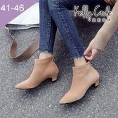 大尺碼女鞋-凱莉密碼-韓版氣質絨面素面簡約尖頭低跟踝靴4.5cm(41-46)【BB28-80】杏色