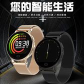 【美國熊】繁體中文 心率 智能計步  睡眠監測 智慧手錶手環 LINE 來電顯示 [WT7-63]