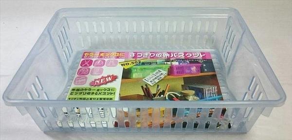 【果凍籃 NO501】005011 收納盒 整理盒 收納籃 公文林【八八八】e網購