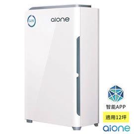 黑熊館 Aione 智慧型抗敏無線WiFi空氣清淨機 (AQ8268)