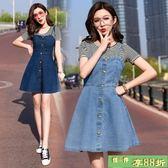 牛仔背帶裙女2018夏季新款女裝韓版半身裙a字吊帶連身裙