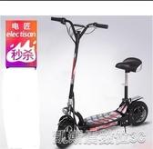 免運 機車電匠電動滑板車成人兩輪代步可摺疊迷你鋰電池自行車便攜代駕車LLR 凱斯盾