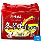 味味A冬菜鴨肉湯冬粉60g*4*6【愛買】