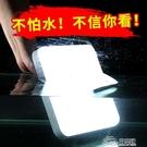 浴室燈防水led廁所衛生間洗澡間廚房防霧...