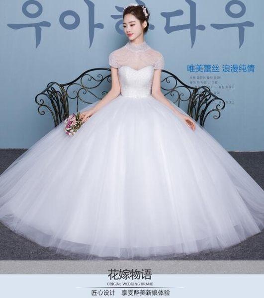 2017新款透視網紗背部鏤空設計修身婚紗EY1704『小美日記』