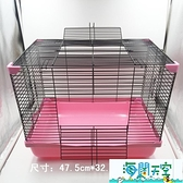 倉鼠籠 倉鼠基礎籠金絲熊豚鼠超大47基籠子套餐籠別墅窩【海闊天空】